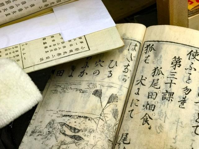 日本語問題総合2
