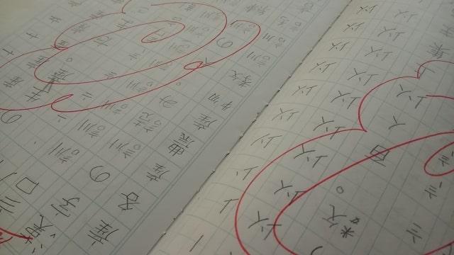 日本語総合問題5