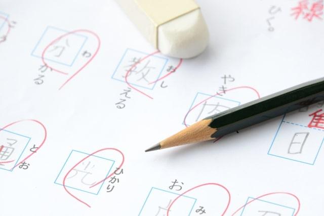 日本語総合問題7
