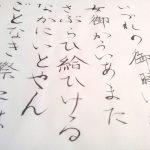 日本語クイズ