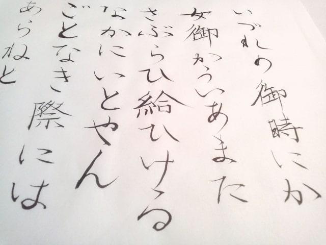 日本語総合問題8